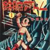 Astro Boy [aka Mighty Atom] (Manga)