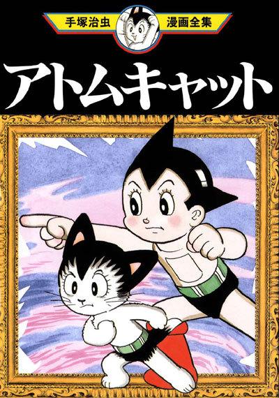 Cat Vampires Anime