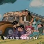 Blue Blink (Anime - 1989 TV Series)