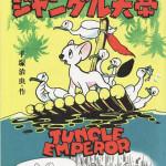 Tezuka's Manga (1950-59)