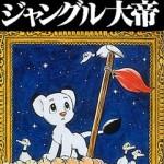 Complete Manga Works (MT-001 to MT-050)