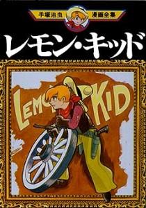 Lemon Kid