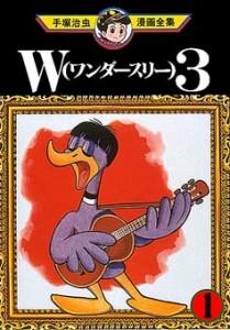 Wonder 3 01