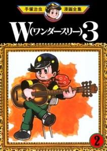 Wonder 3 02