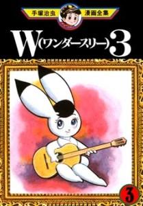 Wonder 3 03