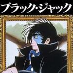 Complete Manga Works (MT-151 to MT-200)