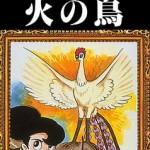 Complete Manga Works (MT-201 to MT-250)