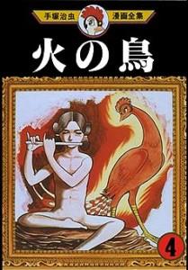Phoenix 04