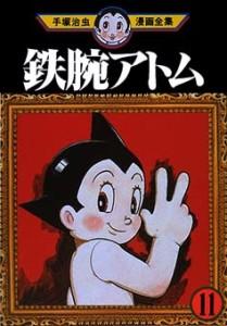 Astro Boy 11