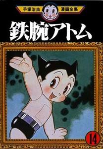 Astro Boy 14