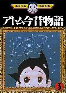 Astro Boy Chronicles 03