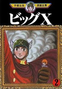Big X 02
