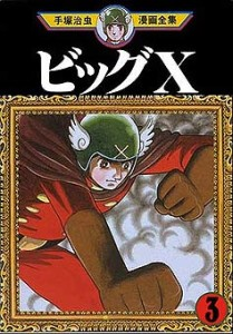 Big X 03