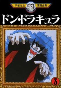 Don Dracula 03