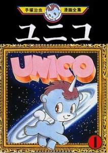 Unico 01