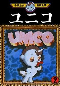 Unico 02