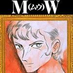 Complete Manga Works (MT-301 to MT-350)