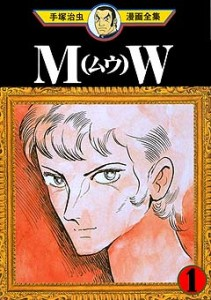 MW 01