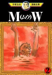 MW 02
