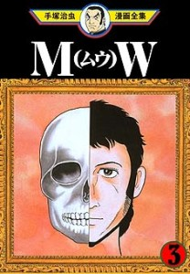 MW 03