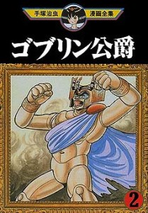 Duke Goblin 02