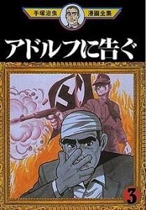 Message to Adolf 03