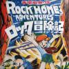 Adventure of Rock, The (Manga)