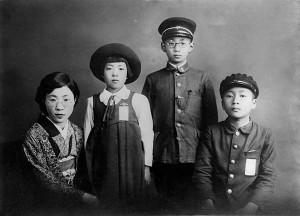 The Tezuka Family
