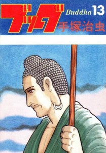 Buddha (1972-83)