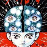 Crater, The (Manga)