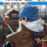 Rainbow Parakeet (Manga)
