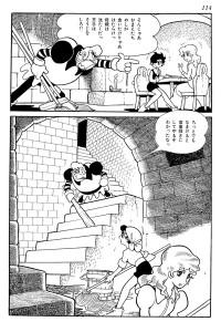 pk-naka-manga02