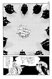 pk-naka-manga03