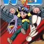 Wonder 3 [aka Amazing 3] (Manga)