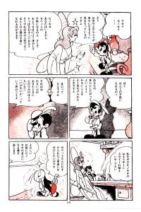 pinocchio-manga02