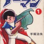 Norman (Manga)