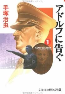 adolf-cover