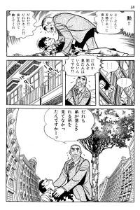 adolf-manga01