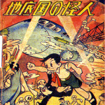 Mysterious Underground Men, The (Manga)