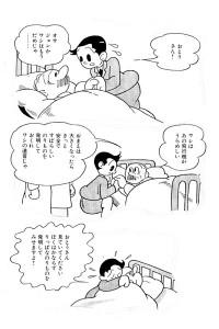mysterious-manga01