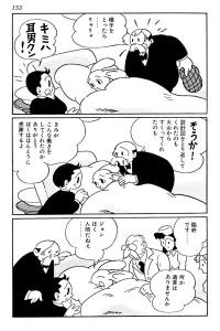 mysterious-manga03