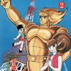 Ambassador Magma (Manga)