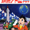 Astro Boy (Mighty Atom Club)
